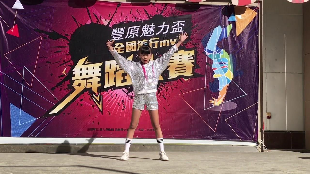 佳新舞蹈藝術學苑2019豐原魅力盃-兒童個人組_林家妤 優勝 - YouTube