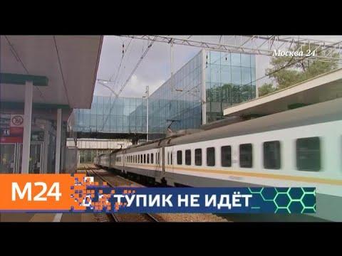 'Москва сегодня': Собянин