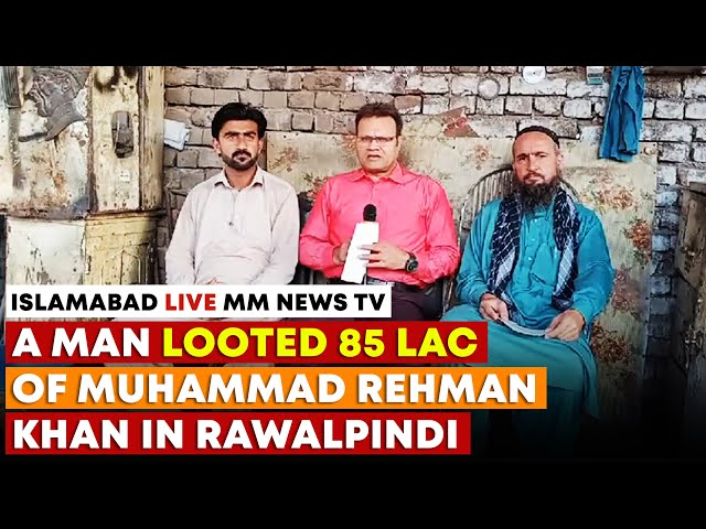 A Man Looted 85 Lac Of Muhammad Rehman Khan