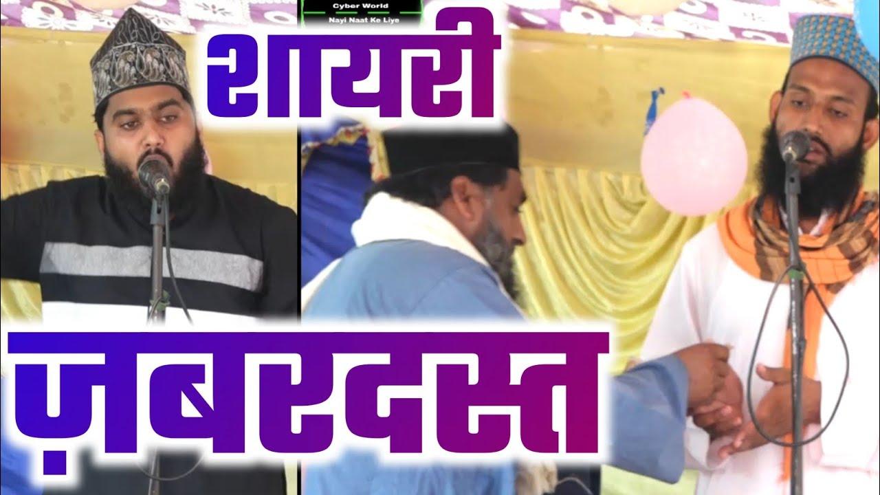 Hazrat Dada Shah Miyan Thana Shahjad Nagar Jila Rampur   Nizamat Hashim ul Qadri