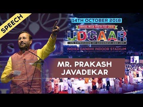 Inspirational Words by Mr  Prakash Javadekar   UDGAAR 2018   IYF Delhi   IGI Stadium