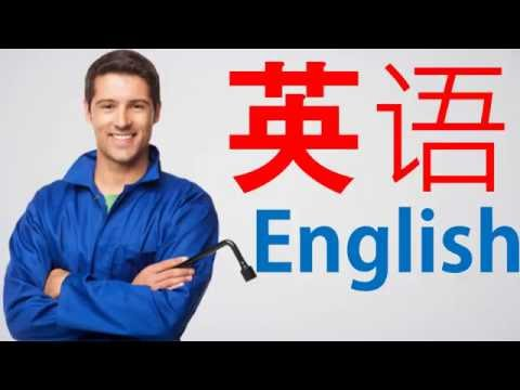 论文 写作 方法 英文翻譯