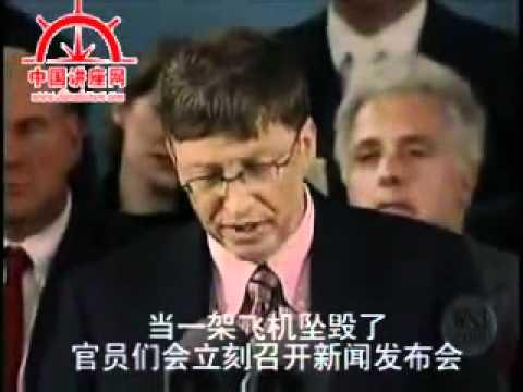 【超级经典】比尔·盖茨:在哈佛大学毕业典礼上的演讲【强烈推荐】有字幕