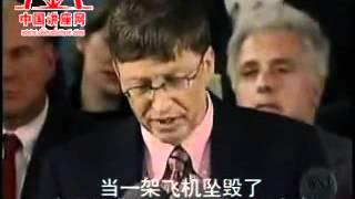 【超级经典】比尔·盖茨:在哈佛大学毕业典礼上的演讲【强烈推荐】有字幕 thumbnail