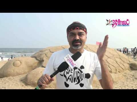Save Turtle   Sand Art @ Chennai Marina Beach