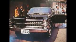 1967(昭和42年)ニッサン グロリア スーパーデラックスPA30型 NISSAN GROLIA typePA30