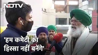 Farmers Protest: Supreme Court के फैसले पर क्या है किसानों की राय?