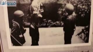 بالفيديو : شاهد معرض للوثائق بجامعة الدول العربية