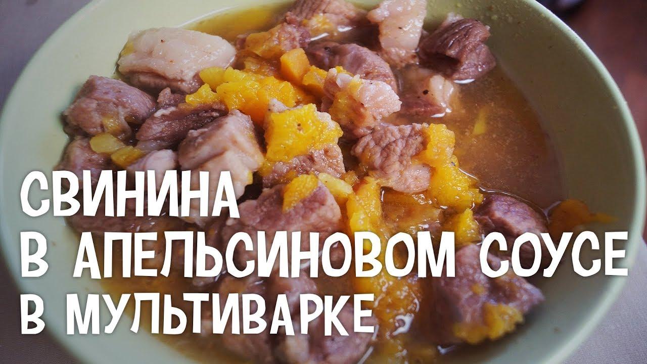 баклажаны в соусе из болгарского перца на зиму