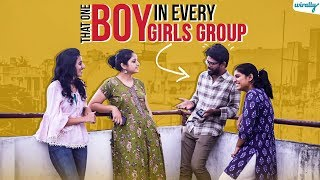 That One Boy in Girls Group || Wirally Originals