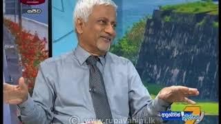 Ayubowan Suba Dawasak 2019-10-28   Rupavahini Thumbnail