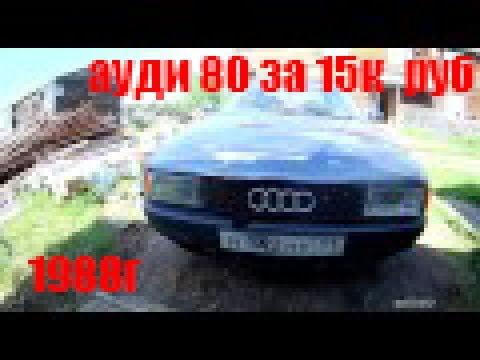 Купить volvo xc90 – продажа подержанных и новых