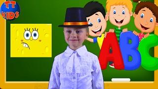 Учим цветные Фигуры с Ярославой Развивающее видео для детей Урок 1 | Learn colored shapes video kids