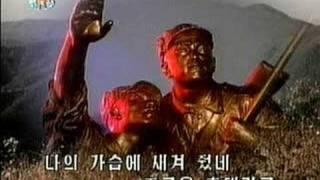 DPRK Music 33