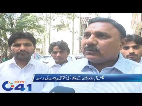 Faisalabad division Lawyers protest against Nihal Hashmi statement