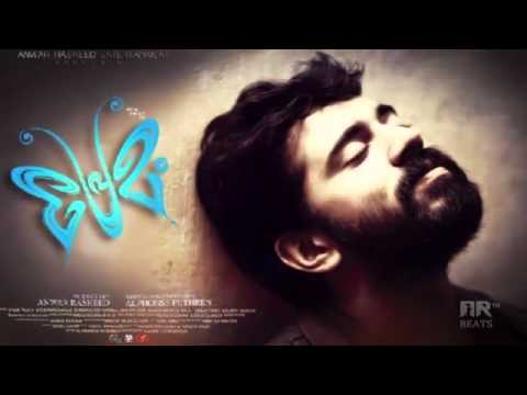 best music PREMAM  unfinished hope emotional music