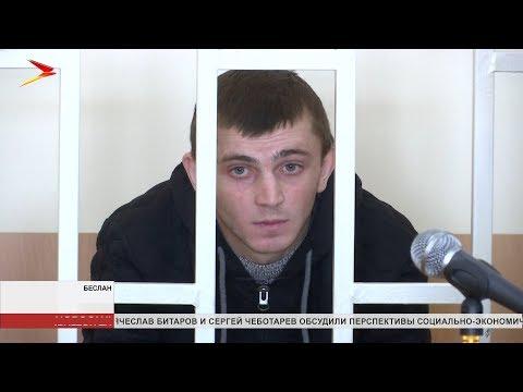 В Беслане продолжается судебный процесс по делу об убийстве Германа Гутоева