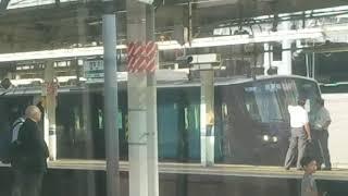 相鉄21000系がJR品川駅に姿を現す!!