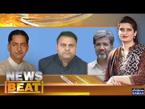 News Beat | SAMAA TV | 25 May 2018