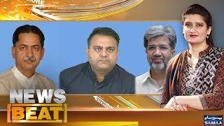 Qanooni Sawal Siyasi Jawab | News Beat | Paras Jahanzeb | SAMAA TV | 25 May 2018