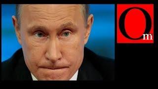 Кто подложил свинью Путину?