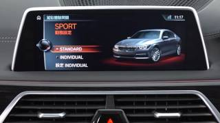 BMW 7 Series - Driving Experience Control