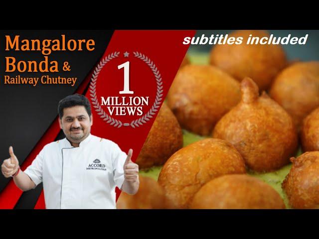 Venkatesh Bhat makes Railway Chutney and Mangalore Bonda  CC   goli baje   bonda   starters   snacks