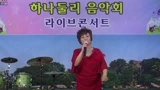 가수이원조/엄마같은 사랑----하나둘리음악카페
