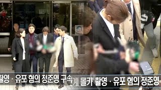"""Jung Joon Young Has Been Arrested - The First Celebrity in relation to """"Burning Sun Gate"""" thumbnail"""