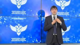Развитие банка открытых задания для подготовки к ЕГЭ. Нововведения ЕГЭ-2015