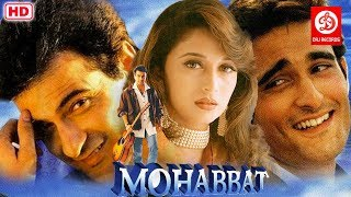 Mohabbat  मोहब्बत  Hindi Full Movie  Sanjay Kapoor,   Madhuri Dixit,  Akshaye Khanna   Movies