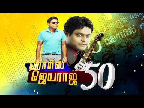 Harris Jayaraj 50 | Special Interview with Music Director Harris | May Day Specials | Kalaignar TV