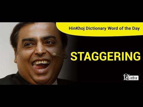 Meaning of Staggering in Hindi - HinKhoj Dictionary - YouTube