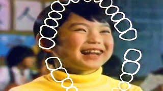【なつかCM】コルゲートMFP 花王 1977