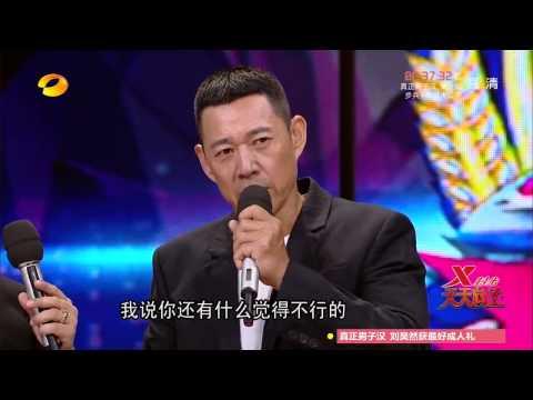 《天天向上》看点: 张丰毅正版恋爱史首次大公开 Day Day UP 05/22 Recap: Zhang Fengyi's Love Story【湖南卫视官方版】