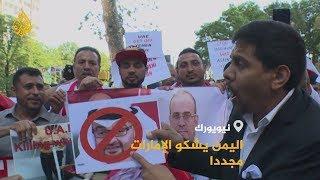 🇦🇪 🇾🇪 أمام الجمعية العامة.. الحكومة اليمنية تشكو الإمارات