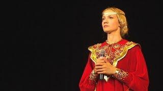 Юлия Славянская - Соколёнок