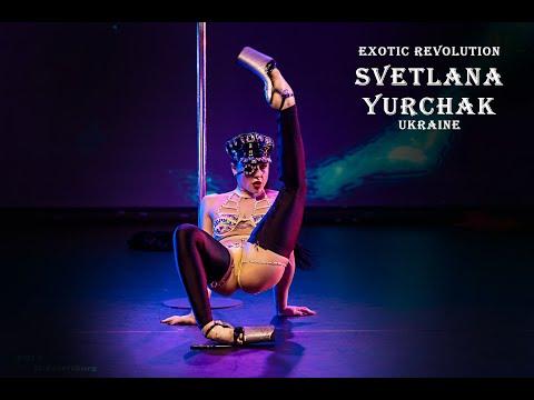 EXOTIC REVOLUTION 2019 | Svetlana Yurchak