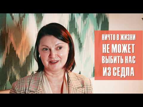 Идеальный предприниматель: Марина Шамсутдинова - тренер-консультант по этикету