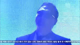 Новый клип Psy оппа гамгам стайл 2017
