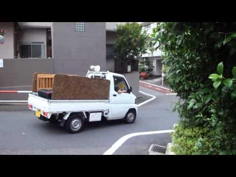 萌え声の廃品回収車 Moe Voice Garbage Car