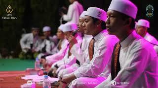 Sholawatan Malam Tahun Baru 2020 | Jam'iyah Sholawat AL WIJDAN