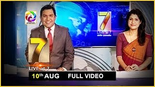Live at 7 News – 2019.08.10 Thumbnail