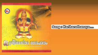 Video ഹരിഹരതനയാ | HARIHARATHANAYA | Sree Sastha Sopanam | Ayyappa Devotional Songs Malayalam download MP3, 3GP, MP4, WEBM, AVI, FLV Juni 2018