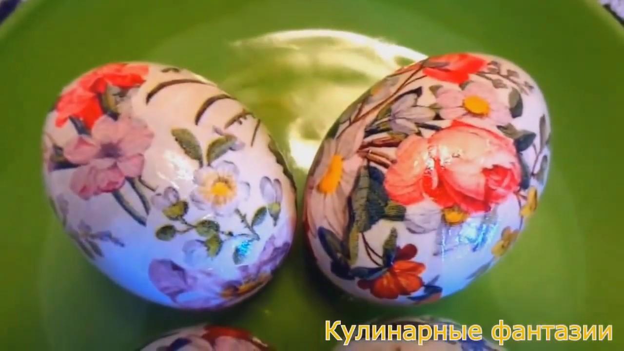 Как Красиво Украсить Яйца и Как Сделать Пасхальных Зайчиков из Салфеток!