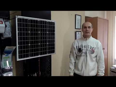 Центр розвитку сонячних технологій 2