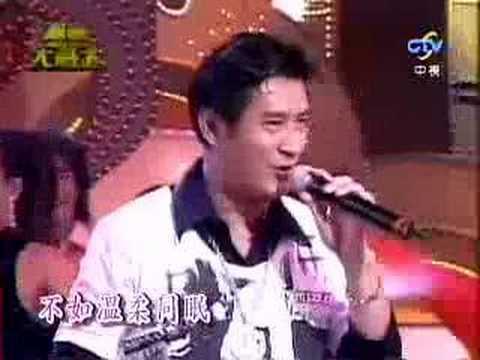 黃安上綜藝大哥大-新鴛鴦蝴蝶夢 - YouTube