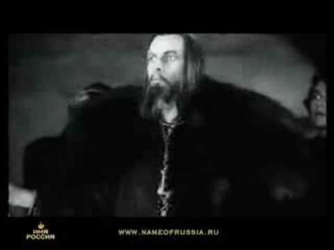 Иван Грозный - Имя России?