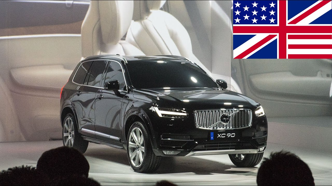 2015 volvo xc90 world premiere debut static presentation stockholm suv youtube. Black Bedroom Furniture Sets. Home Design Ideas