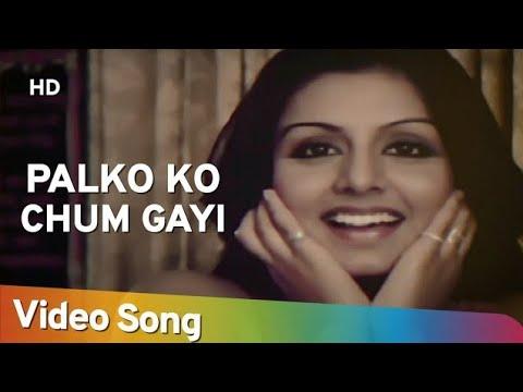 Download Palko Ko Chum Gayi (HD)   Priyatama (1977) Song   Jeetendra   Neetu Singh Hit Song
